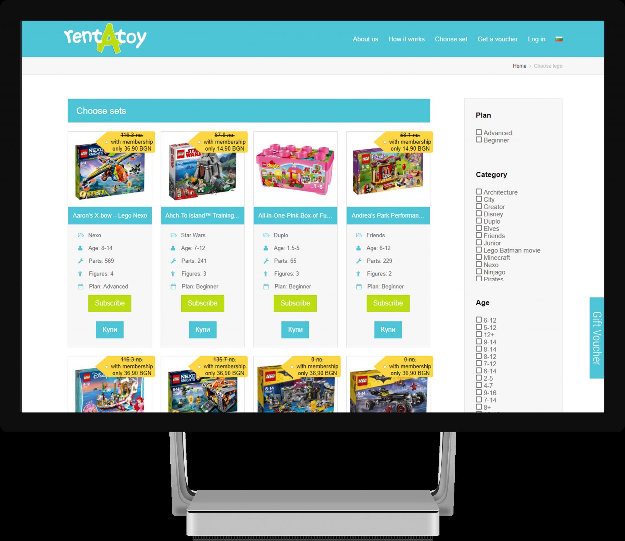 Children toys sharing economy